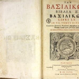 Basilicon (Ton) Biblia - Basilicon Libri LX. In VII. tomos divisi. Carolus Annibal Fabrotus antecessorum aquisextiensium decanus latinè vertit, & græcè