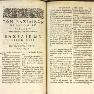 RES 751-7_Ton-Basilicon_Vol2_Livre_17-21.pdf